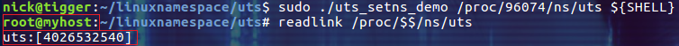 Linux Namespace : UTS